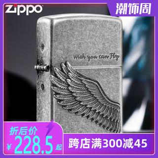 Зажигалки ZIPPO,  ZIPPO зажигалка подлинный подлинный коллекции класса limited edition старинное серебро летать получить выше крыло мужской уголь масло легче, цена 4729 руб