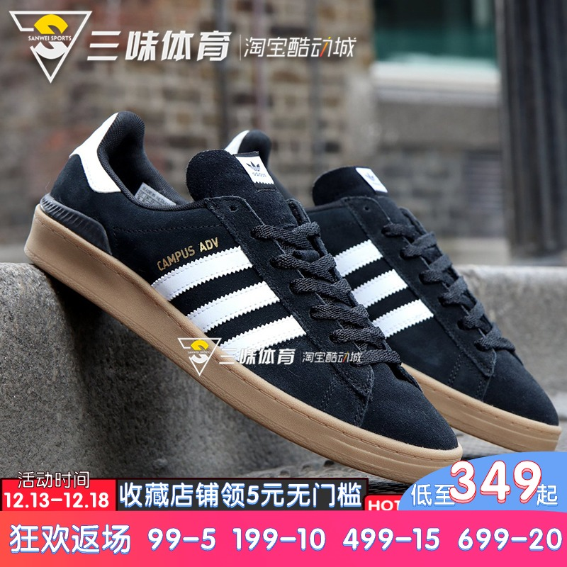 Adidas阿迪达斯三叶草CAMPUS经典男子滑板鞋v经典休闲鞋板鞋EE6147