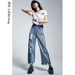Split silk 2021 summer new fashion pants with burred metal chain flanging jeans and wide leg pants for women