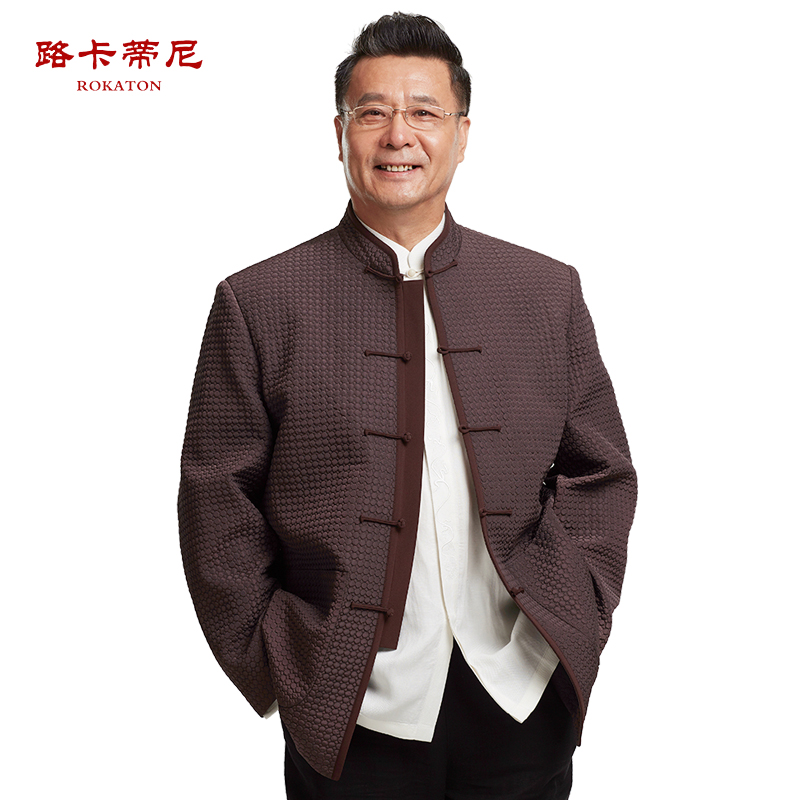 7a58a50bc ROKATON road Kartini winter Tang suit men's cotton jacket Chinese  embroidery tray buckle father loaded middle · Zoom · lightbox moreview ·  lightbox moreview ...