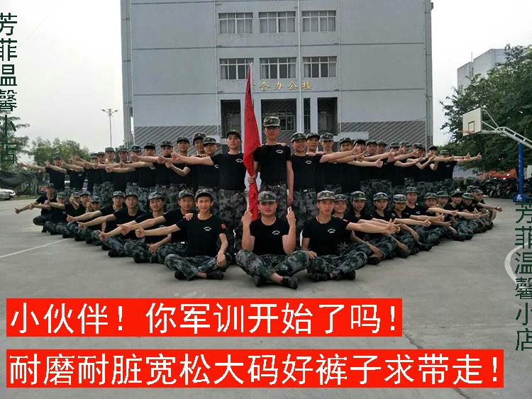 Phần mỏng ngụy trang quần nam mặc lỏng làm việc quần người đàn ông quần dài overalls eo cao kích thước lớn thẳng quân sự đào tạo mùa hè