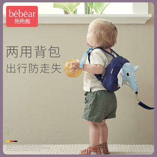 Children's anti-disappearance backpack baby safety belt traction rope anti-loss child book bag anti-loss rope slipper artifact