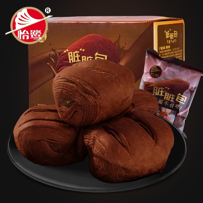 脏脏包好吃的小麵包法式巧克力夹心食品欧包奶酪包小吃网红零食详细照片