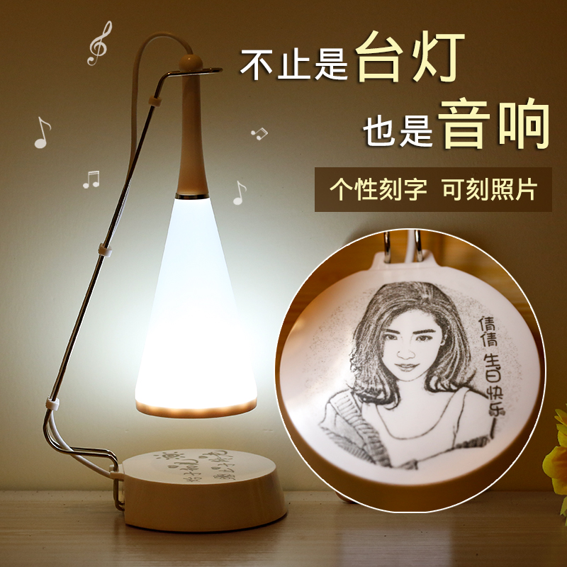 Birthday Gift Girl Boys Girlfriends Personality Creative Friendship Special Send Commemorative Practical Gifts Friends