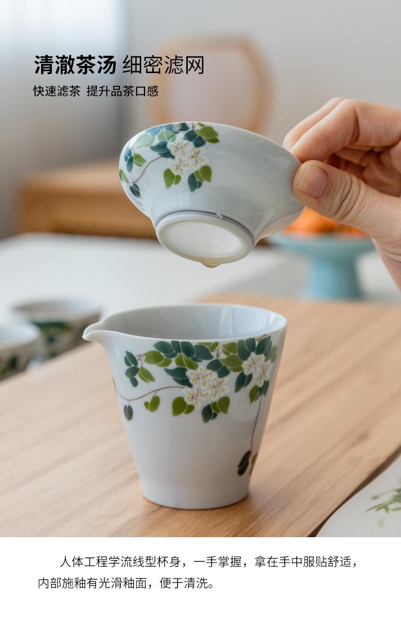 一品仟堂茶具套装陶瓷家用功夫茶杯中式田园风泡茶盖碗整套礼盒装