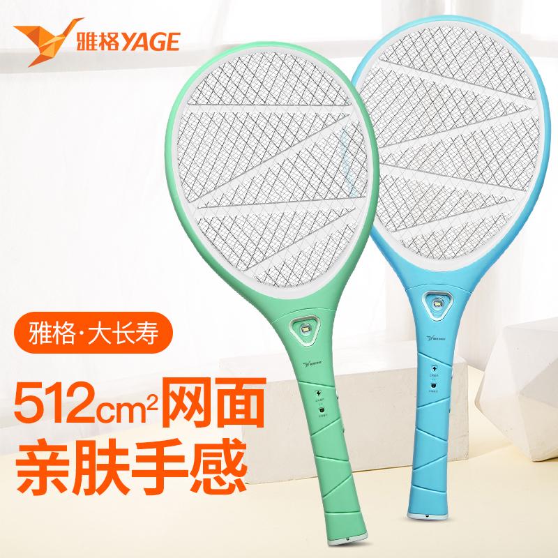 Yage электрический москитный штекер перезаряжаемый москитный шпатель мощный полностью Большой сетчатый светодиод свет Домашний комаров