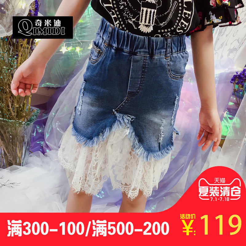 Chimiti children's clothing summer girls denim skirt girls foreign denim fight lace skirt skirt skirt summer