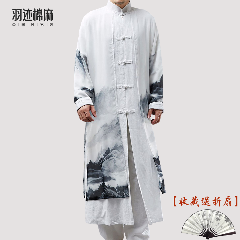 Mens Chinese Stand Neck Ancient Robe Full Length Gown Vintage Cosplay Ethnic Hot