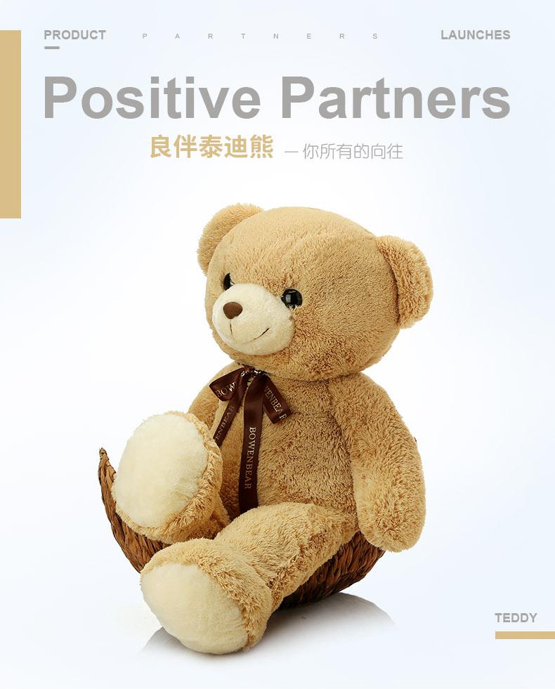 泰迪熊猫毛绒玩具熊特大号布娃娃公仔女生抱抱熊可爱超大玩偶抱枕商品详情图