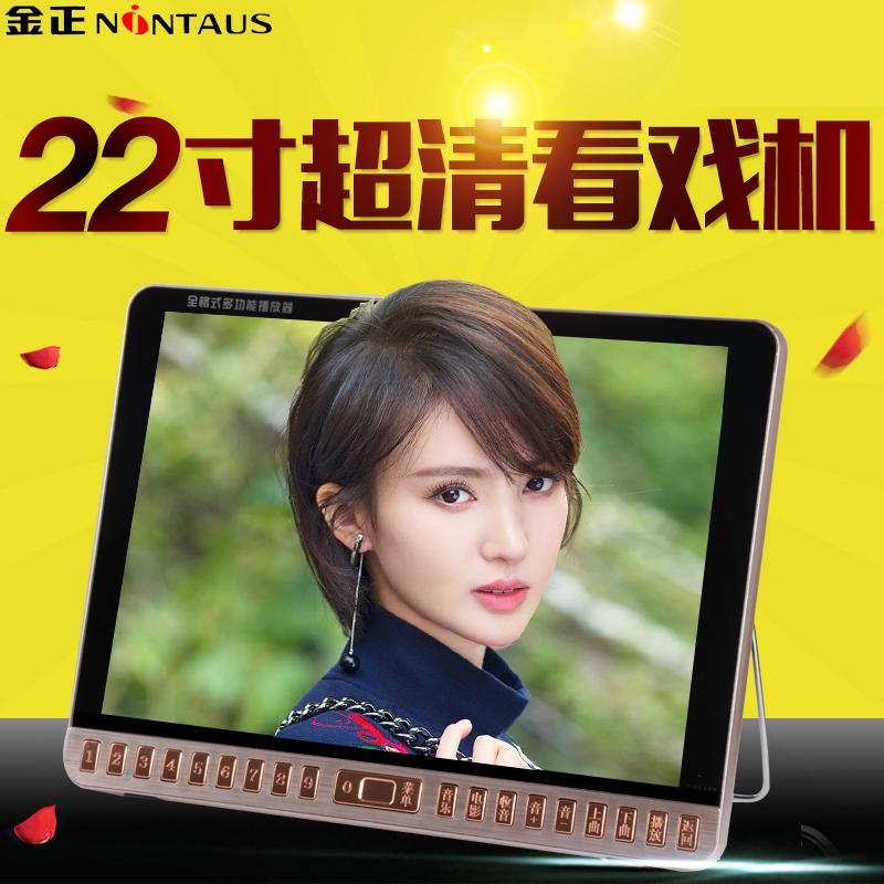 Золото положительный S505 смотреть приставка 22 дюймовый петь приставка hd видео игрок кадриль карты мини трансляция машинально