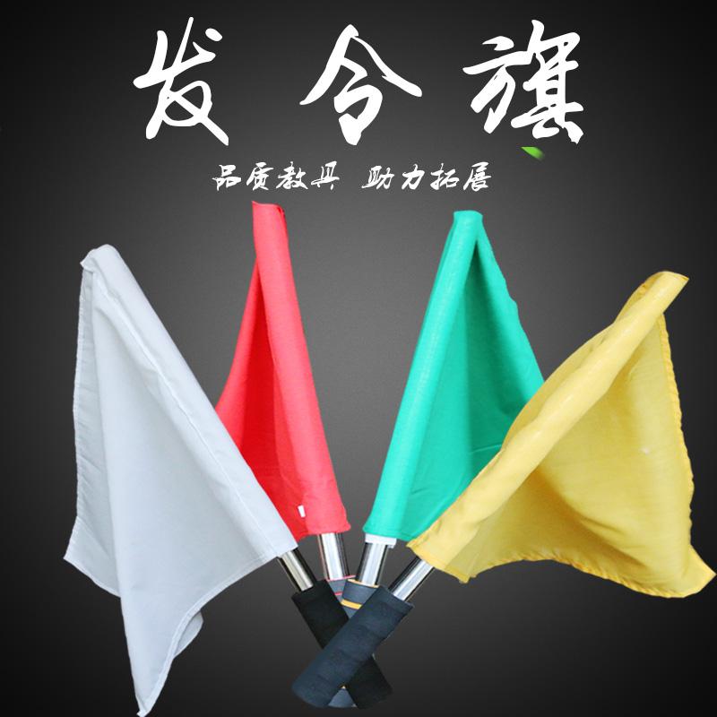 Исходный трек и полевой судья для Сигнальный флаг Качество Expand Fun Games Рефери Флаг цвет Флаг