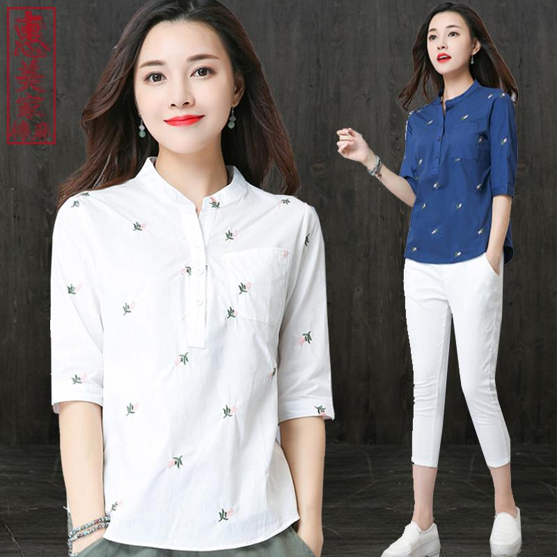 夏季新款刺绣白色衬衫女立领大码棉麻春装上衣七分袖女装短袖T恤