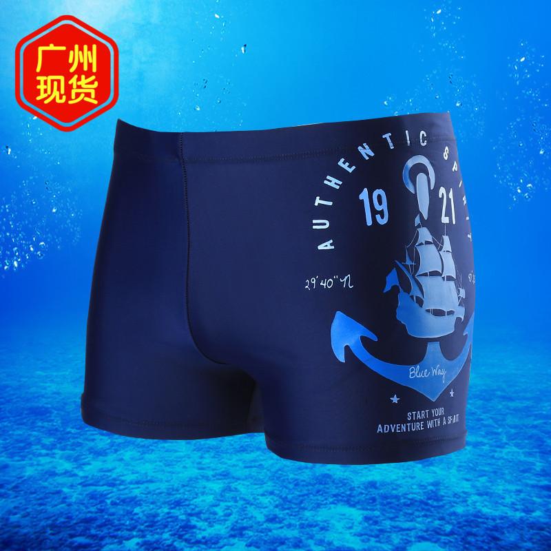 Quần bơi nam mới Pingjiao Spa thoải mái cỡ lớn quần bơi chuyên nghiệp thời trang áo tắm thiết bị bơi co giãn