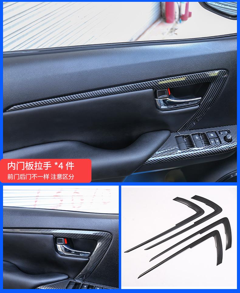 Bộ full nội thất màu đen cacbon Toyota Fortuner - ảnh 6