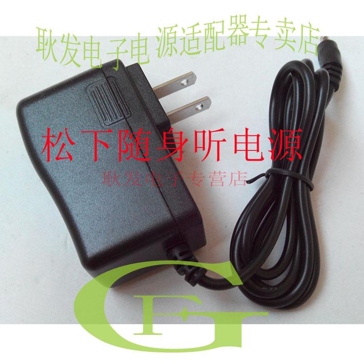 松下 SL-CT700  SL-CT710 CD机 随身听 电源适配器 充电器