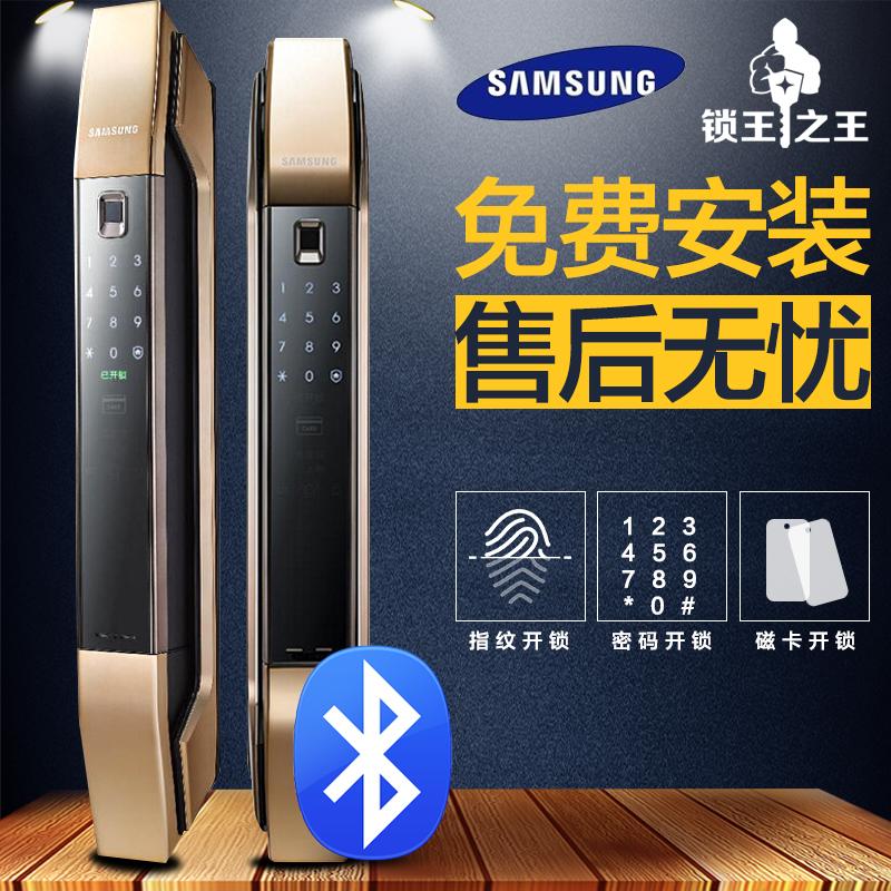 Samsung fingerprint lock password lock card lock Home anti-theft electronic  door lock villa door lock DP808