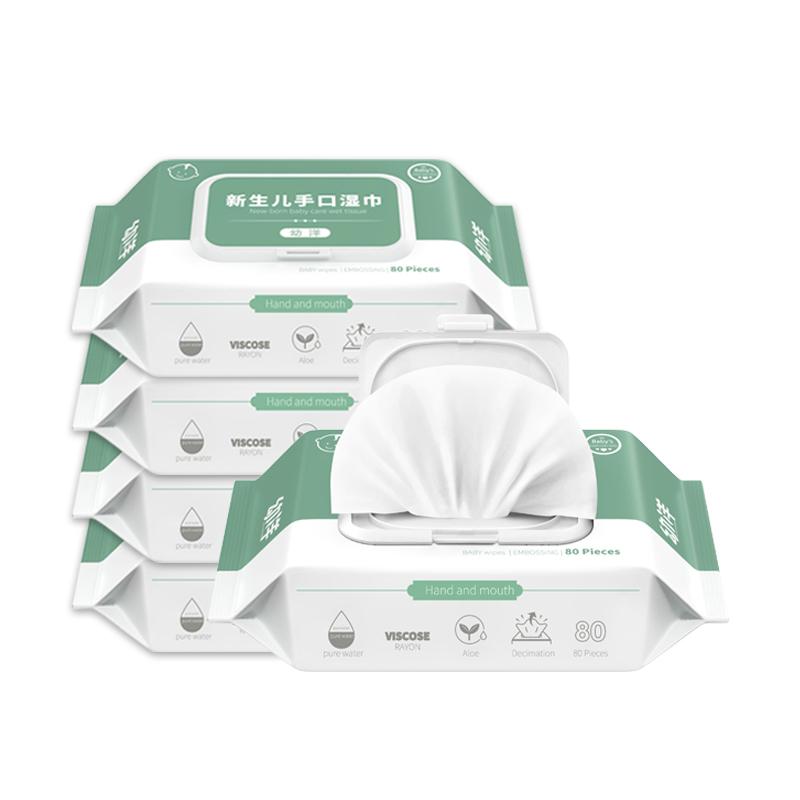 幼洋婴儿湿巾手口专用宝宝湿巾带盖大包装特儿童婴幼儿湿巾新生价