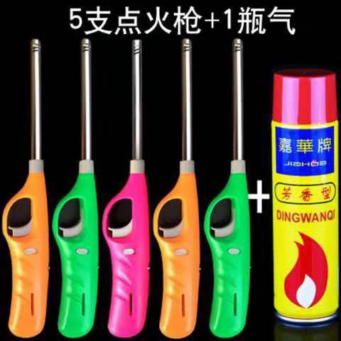 充电打火机家用长枪点火器厨房打火机防风v家用加长明火煤气炉