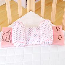 新款【矫正-防偏头】婴儿定型枕头