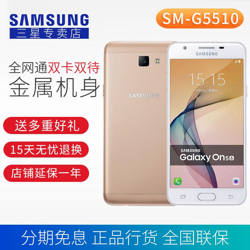 GT-I5510 | Samsung Service BE | 800x800