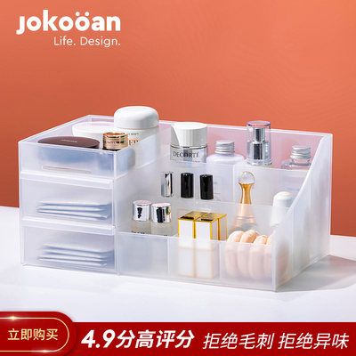 Cosmetic storage box desktop storage artifacts red skin care racks Dormitory plastic dressing table cosmetic box