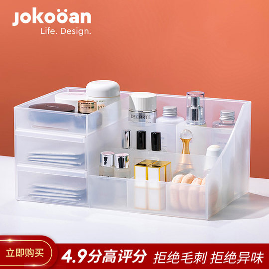 Cosmetic storage box desktop storage artifact lipstick skin care products rack dormitory plastic dressing table makeup box