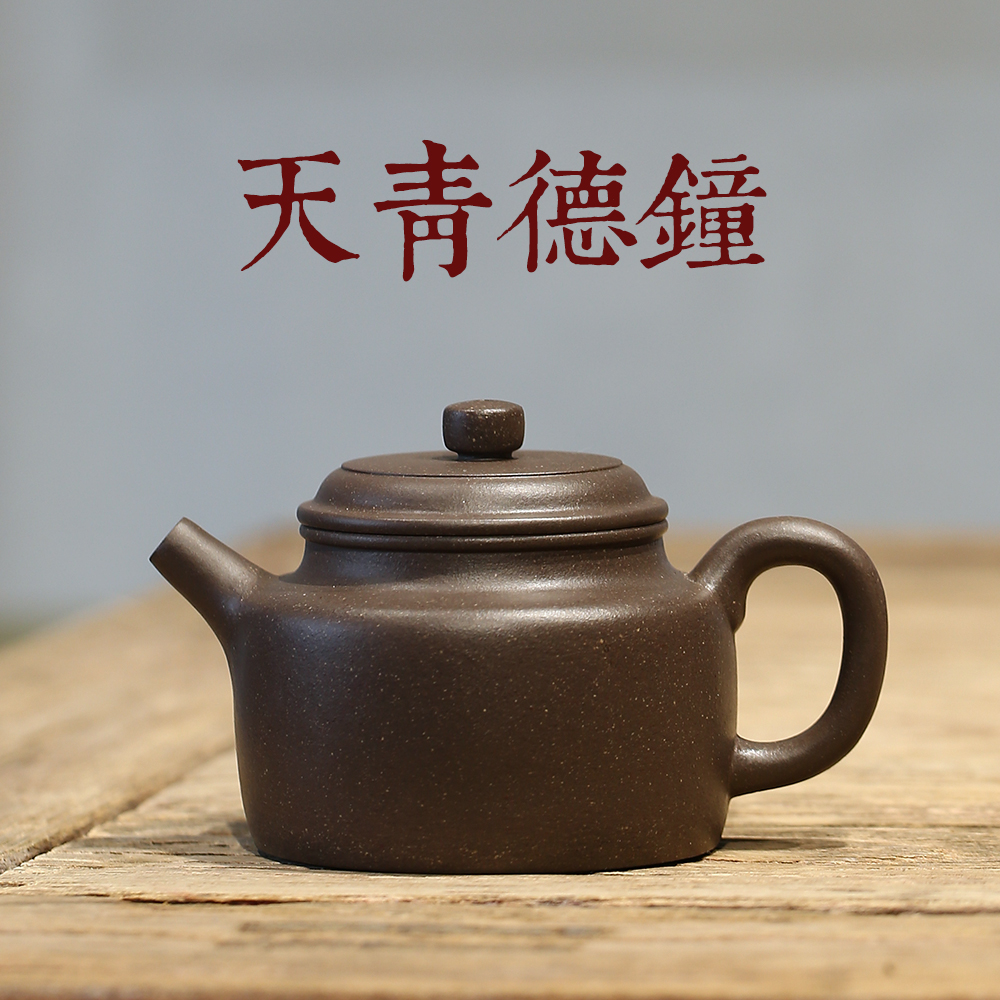 Han Tao Yixing famous purple sand pot bottom groove Qingtian Qing mud pure handmade German bell pot tea pot Kung Fu tea set
