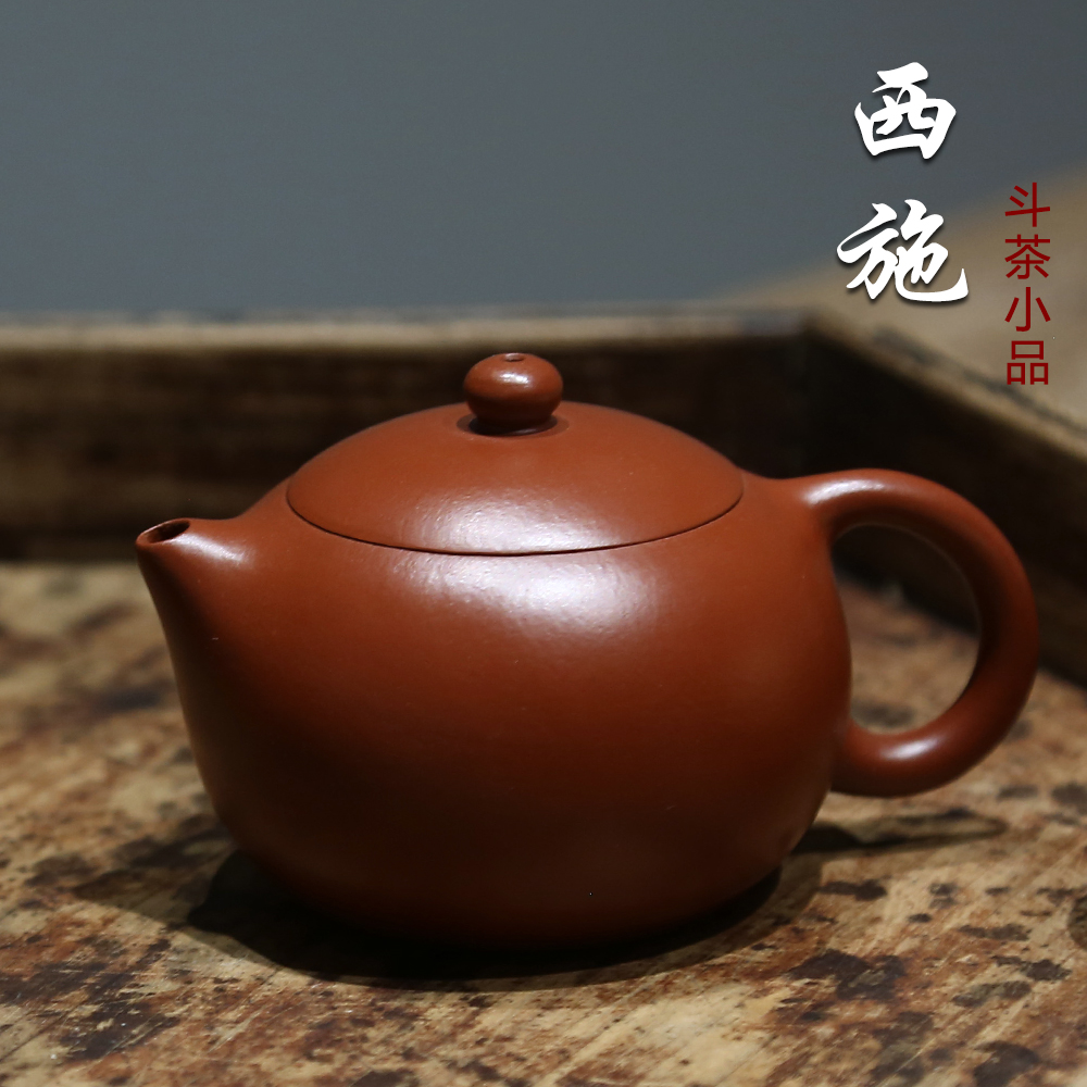 Han pottery sand Yixing purple sand pot pure handmade Dahongpao Zhu Mud Kung Fu Tea bucket tea Xishi Pot 100ml