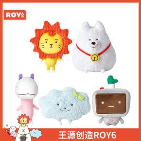 Аксессуары для мобильных телефонов, гаджеты,  ROY6 король источник куклы 16cm плюш кукла куклы подарок LINE FRIENDS, цена 1243 руб