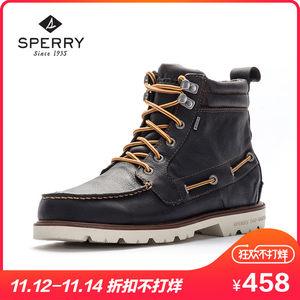 SPERRY/美国男靴 秋冬休闲潮流高帮马丁靴 透气牛皮系带短筒靴