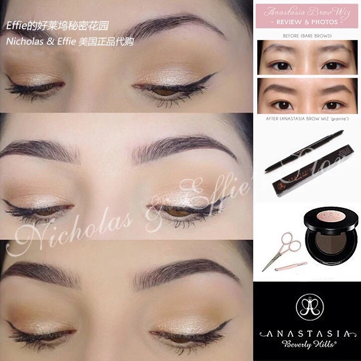 Usd 5468 Spot American Genuine Anastasia Beverly Hills Brow Wiz