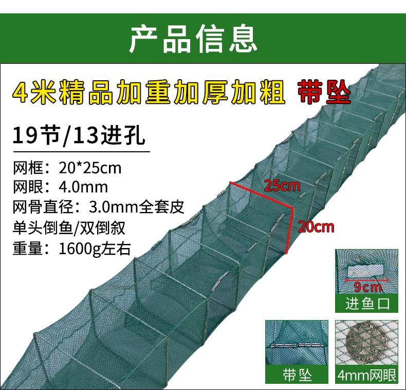 新款圍裙2米到20米蝦籠捕魚籠自動折疊漁網魚網籠泥鰍河蝦黃鱔籠捕龍蝦網