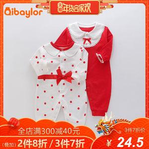 婴儿连体衣服女新生儿宝宝棉爬服长袖0秋冬装1岁春秋季3个月哈衣