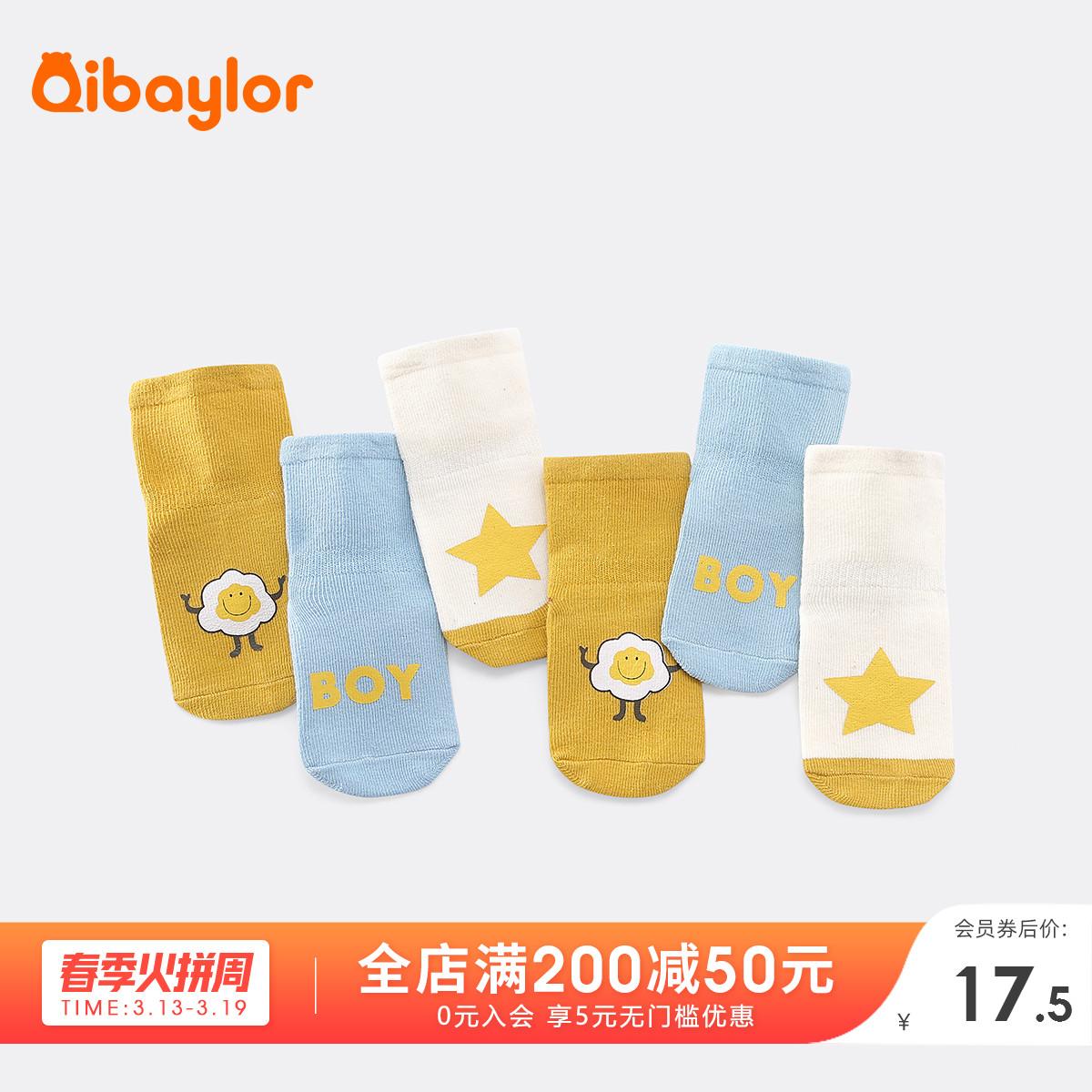 Cô gái Qibeile mùa xuân và mùa thu hoạt hình vớ cotton trẻ em vớ nam 0-5 tuổi bé ống vớ bé vớ ba đôi thiết bị 3 - Vớ