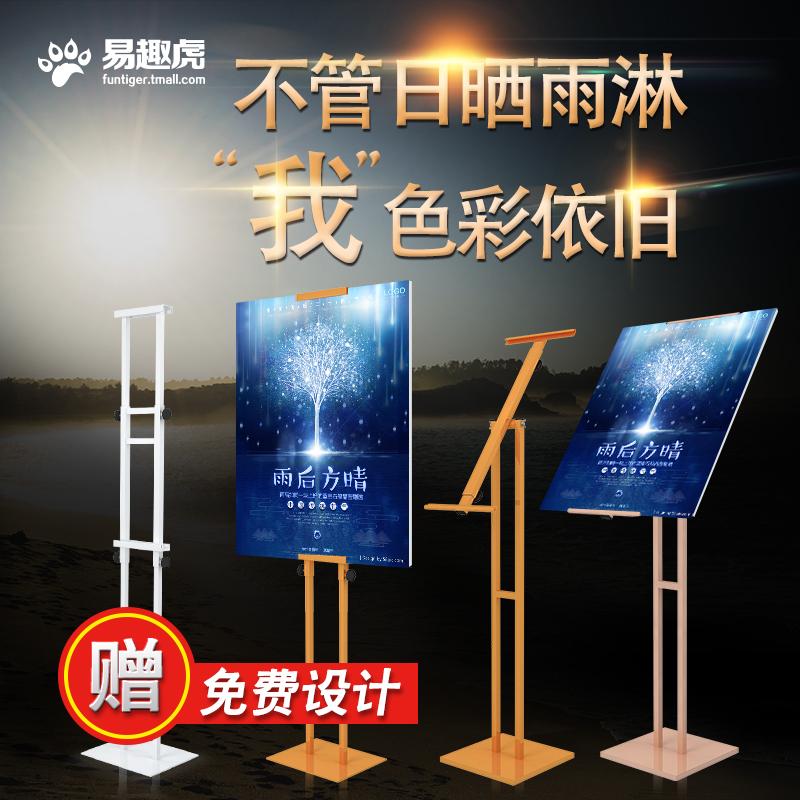 KT панель Выставочный стенд стенд стенд стенд лицензирование открытый Yi Labao водяной бренд ветрозащитный рекламный щит