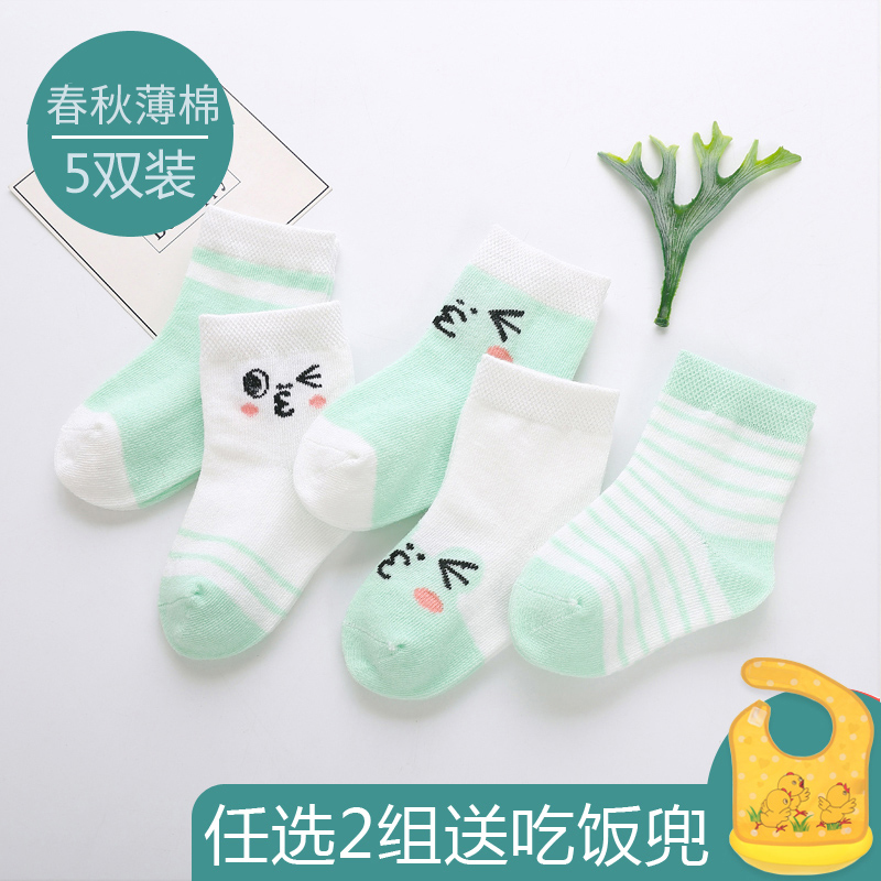 Spring Cartoon Light Green, 5 Pairs
