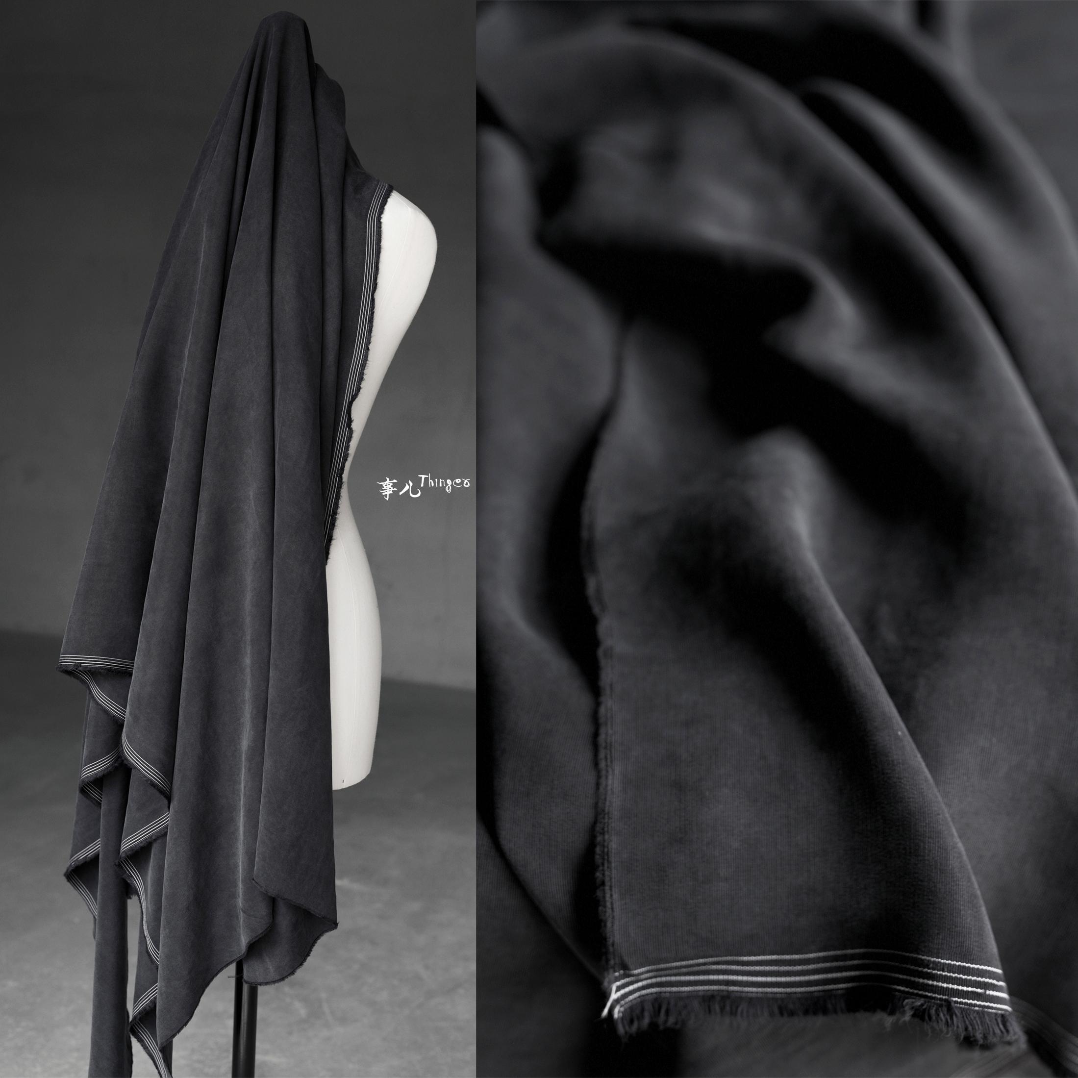 色织人棉铜氨丝面料-重磅 砂洗做旧布料 砂洗旧灰色/半米价