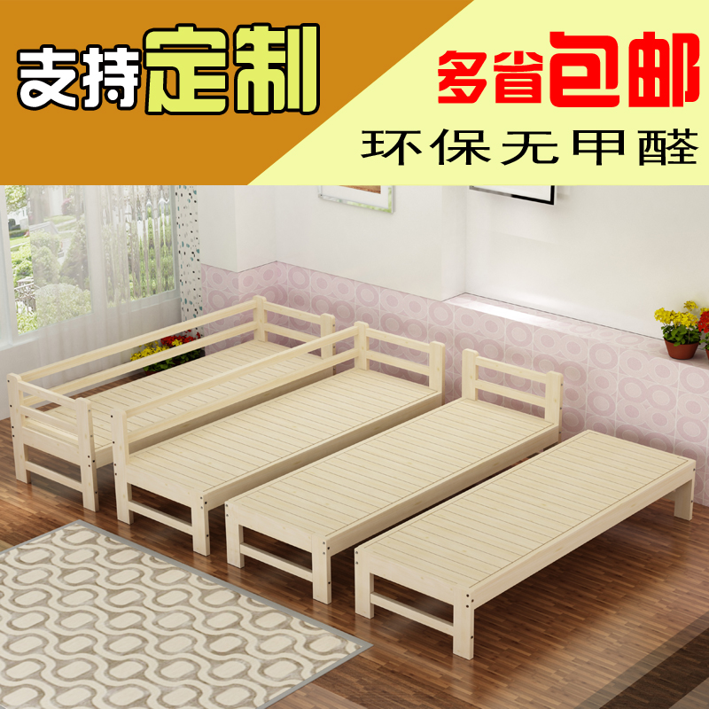 Usd 16 88 Bed Widening Bed Lengthened Solid Wood Bed Pine Bed Frame