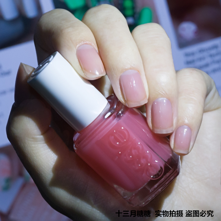 American ESSIE nail polish healthy transparent colorless jelly nude pink  545 nude color waterproof long lasting non-peel