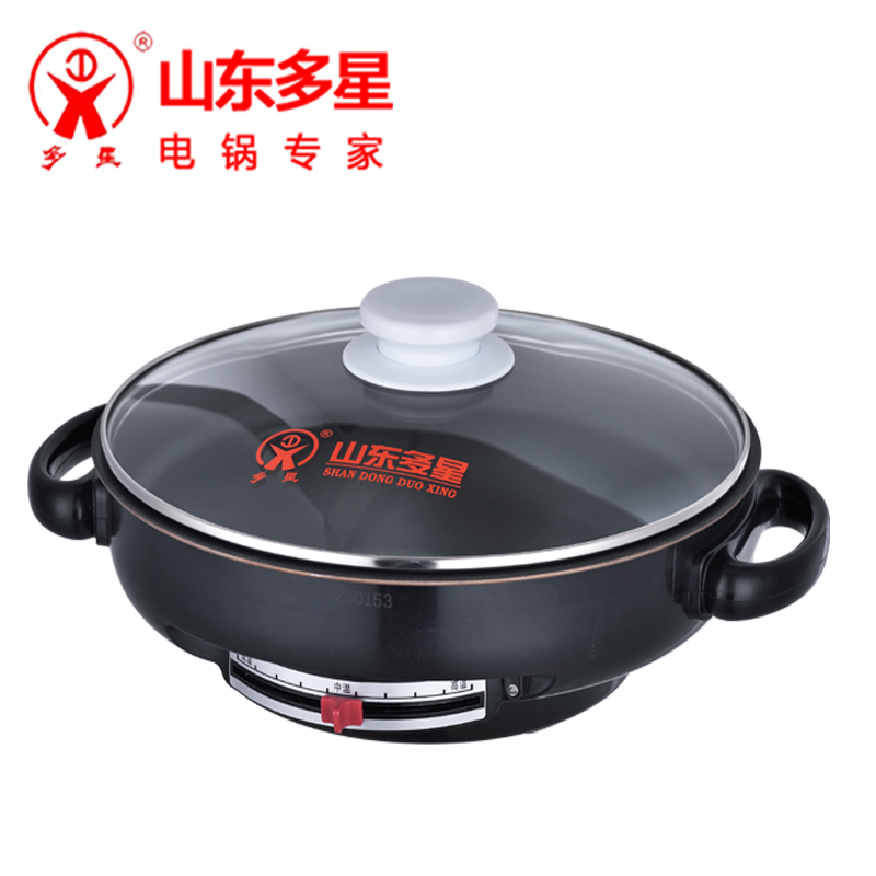 Usd 11993 Multi Star Multi Function Electric Frying Pan Home 35cm