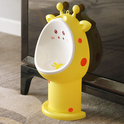 Baby pee boy standing wall-hung urinal male treasure toilet child toilet urinal boy peeing artifact