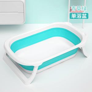 婴儿洗澡盆宝宝洗澡盆家用