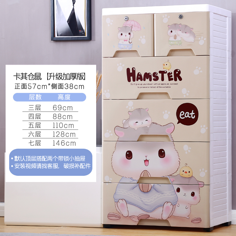 Upgrade Thickened Small Hamster [kaki] [57 Face Wide]