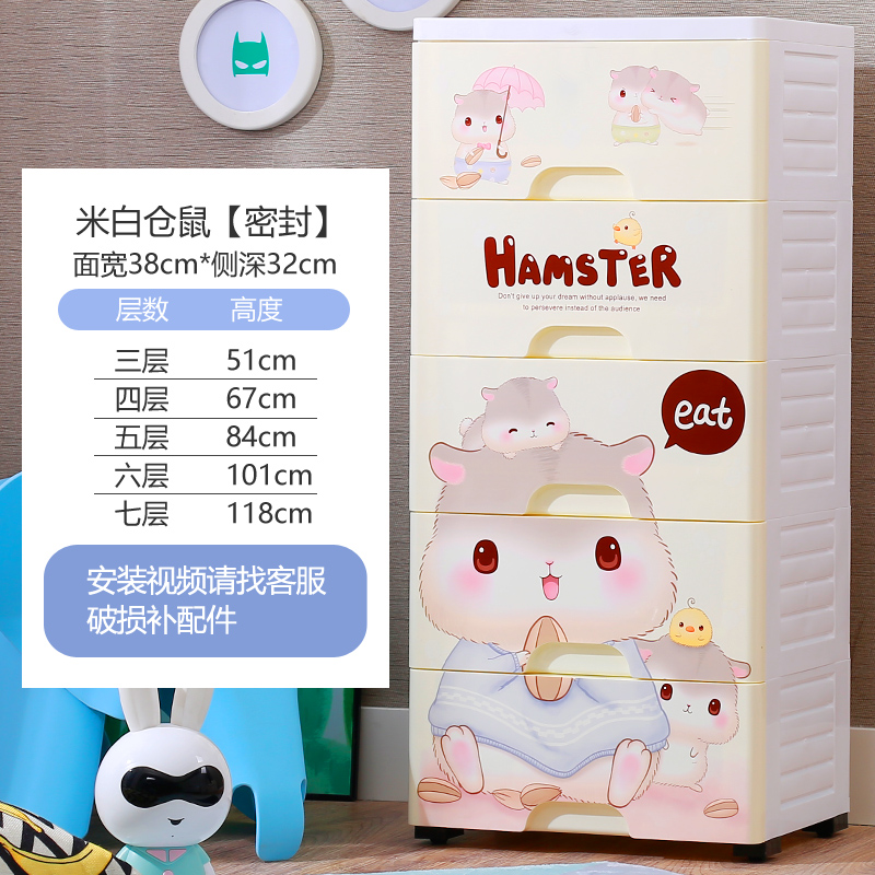 Thickened Small Hamster [rice White] [38 Face Wide Limit Special Offer]