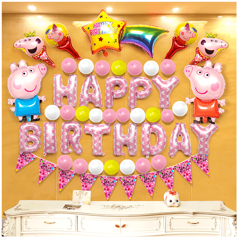 Baby 1 Year Old Children Happy Birthday Party Layout Background Wall