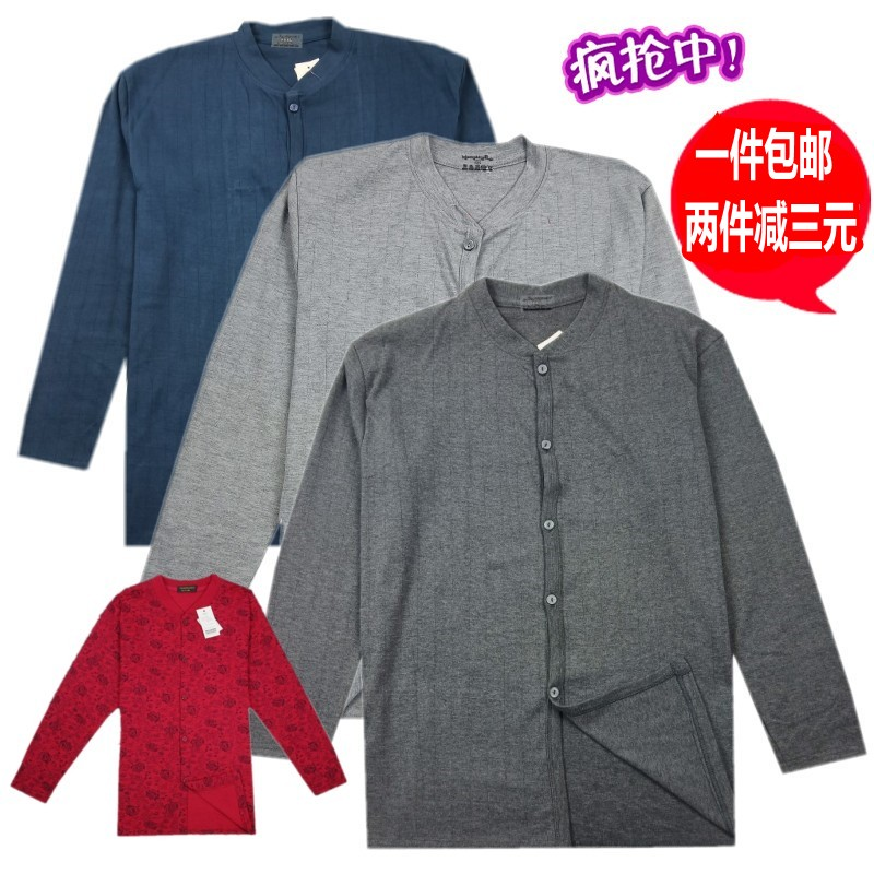 Middle-aged and elderly men and women tie-buckle underwear and fatten ingenuity to open the autumn clothes on the cardigan cotton sweater warm underwear.