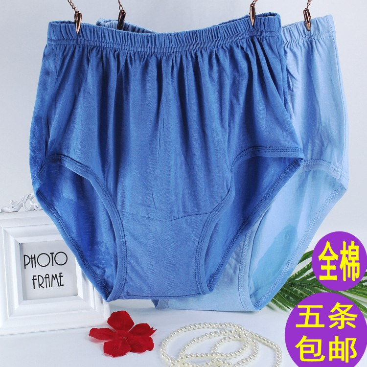 Middle-aged men's cotton loose underwear Daddy high waist pants elderly loose large size triangle pants cotton