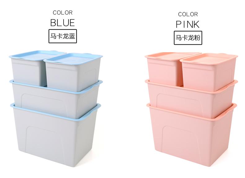 炫彩带盖塑料收纳箱整理箱书本零食化妆品储物盒衣柜内衣物收纳盒商品详情图