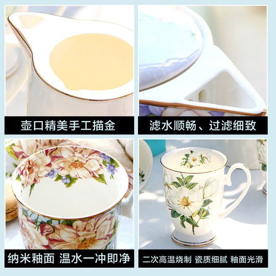 Ceramic Cup Water Cup Set Light luxury Mark Water Gas Bone Porcelain Cold Tool Drink Water Teapot Household European Living Room