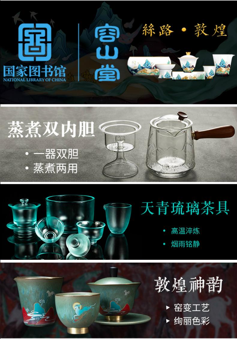 容山堂玉石建盏主人杯单杯玉瓷女品茗杯茶杯功夫茶具茶盏水杯套装商品详情图